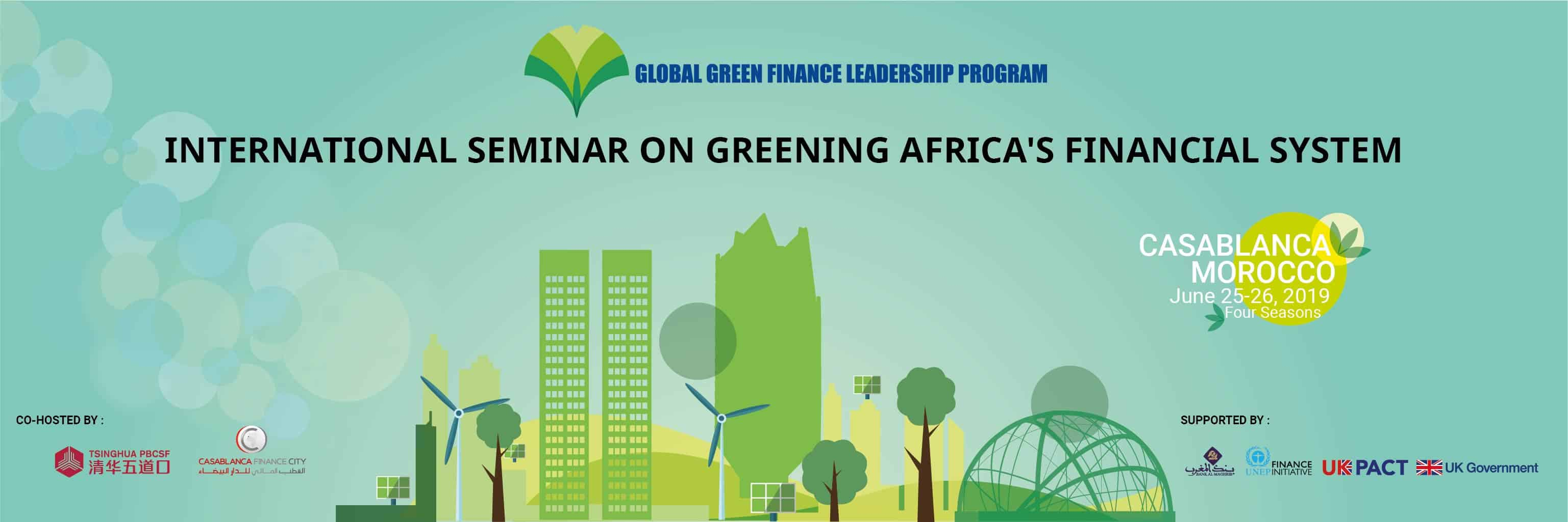 Global Green Finance Leadership Program