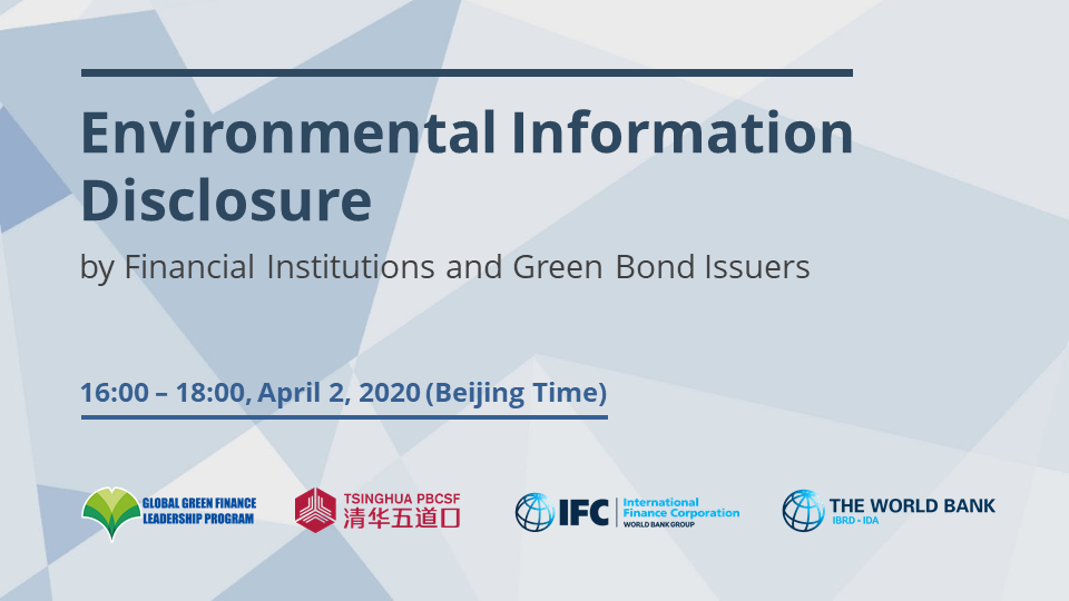 Webinar on Environmental Information Disclosure by Financial Institutions and Green Bond Issuers