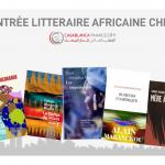 Rentrée littéraire africaine